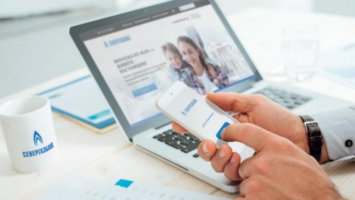 «НПФ ГАЗФОНД пенсионные накопления» и «Севергазбанк» выпустили карту с кешбэком на пенсионный счет