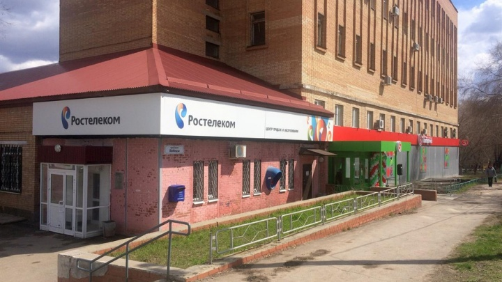 Реконструкция объектов «Ростелекома» в Новокуйбышевске и Самаре прошла на «Пятёрочку»