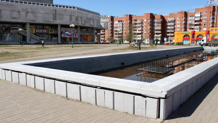 На площади Юности снесут аварийный фонтан и заменят его на ультрасовременный