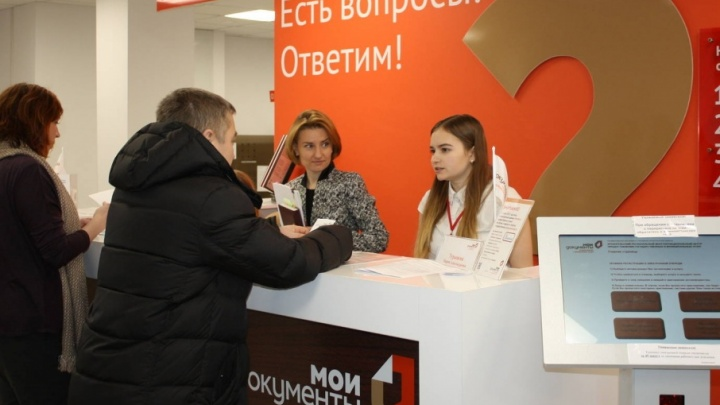 Во всех офисах МФЦ в Поморье стартовал прием заявлений от избирателей