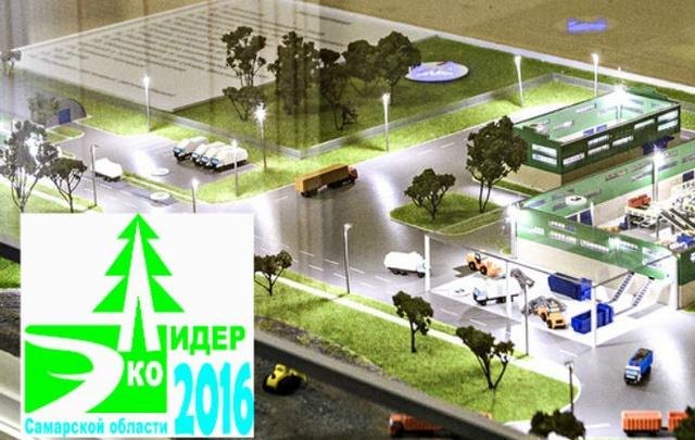 В Самаре один из университетов претендует на место лидера в области экологии