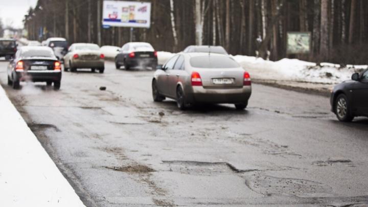 В Ярославле в 2018 году отремонтируют проспект Авиаторов и еще 22 улицы