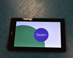 Login 3 – мой «первоклассный» планшетик
