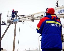 Энергоснабжение потребителей Волгоградской области полностью восстановлено
