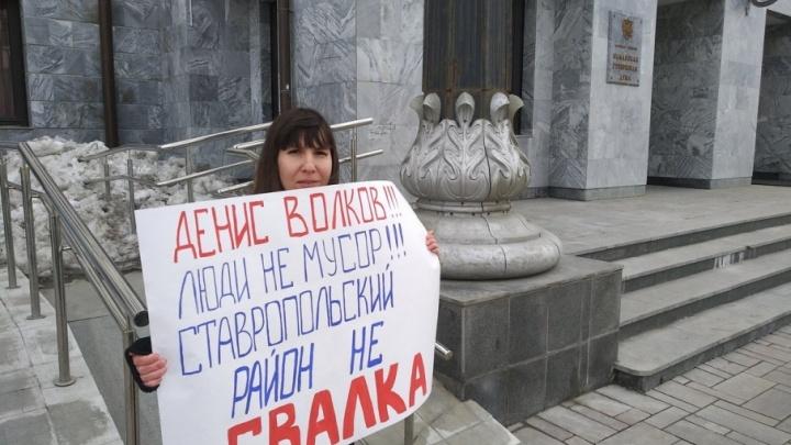 «Мы против строительства мусорного полигона»: жители села Васильевка пикетировали губдуму