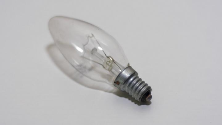 Всю рабочую неделю в Ростове будут отключать свет