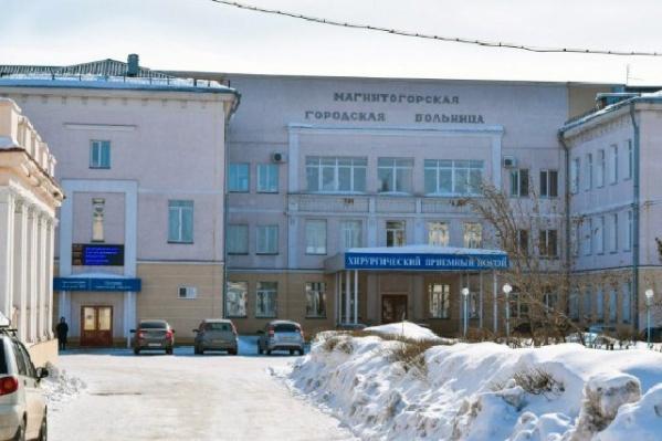По версии следствия, врач магнитогорской горбольницы заработала на афере почти 40 тысяч рублей