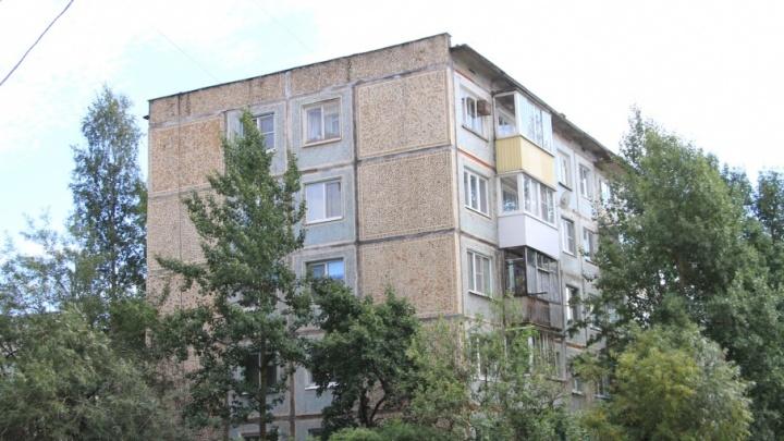 Из-за снижения ипотечных ставок переплата банкам в Архангельске сократилась на 17%