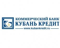 Банк «Кубань Кредит» присоединился к Международному дню белой трости