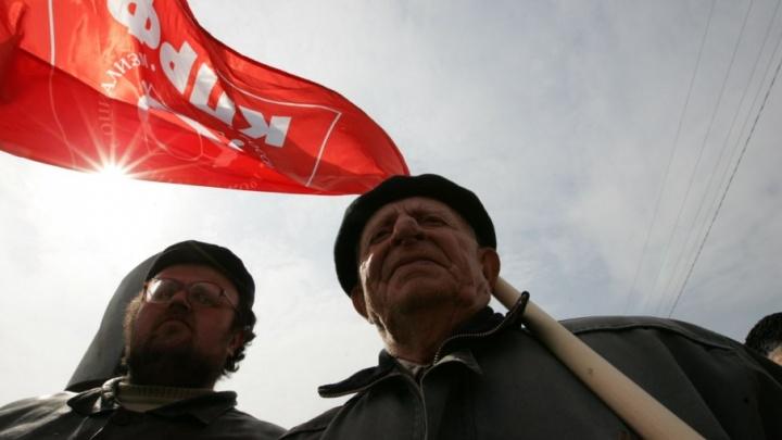 Коммунисты Волгограда собрались бойкотировать итоги выборов президента