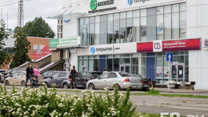 Пермяки, не бойтесь: что произошло с банком «Открытие» и стоит ли выводить из него деньги