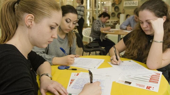 «Проверьте собственную грамотность»: в Ростове начнется подготовка к «Тотальному диктанту»