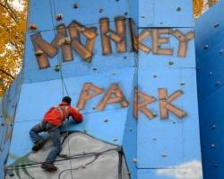 Отдохни активно в Monkey Park на базе «Динамо»
