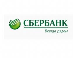 В декабре 2015 года Сбербанк выдал кредитов на семь миллиардов рублей