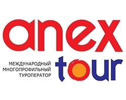 ANEX TOUR дарит возможность раннего бронирования туров в Турцию