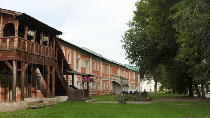 Ярославский музей получил престижную премию фестиваля «Интермузей»