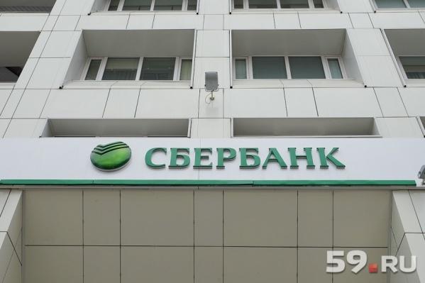 На реализацию выставлено 23 тысяч м2 торгово-офисной недвижимости банка