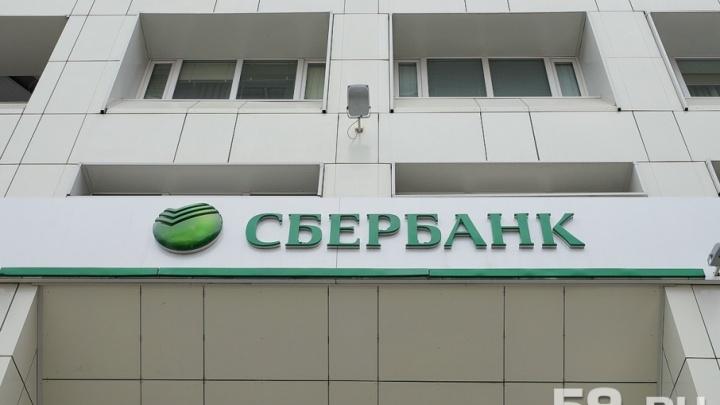 Сеть АЗС «НЕФТЕХИМПРОМ» присоединилась к федеральной бонусной программе «Спасибо от Сбербанка»