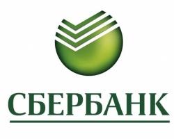 ЮЗБ «Сбербанк» запустил новый тарифный план «Сбербанк Премьер»