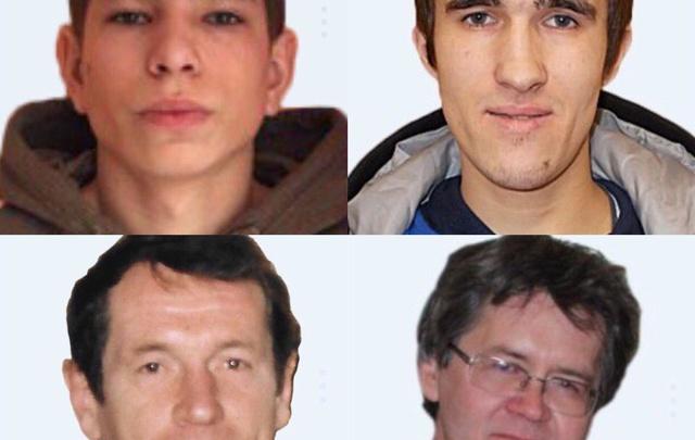 В Ярославле пропали люди: их до сих пор ищут