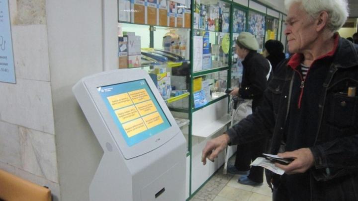«Кто последний?»: в самарских больницах очереди переводят на жетоны