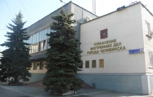 «Примут всех»: челябинцев пригласили на приём к главному инспектору МВД области