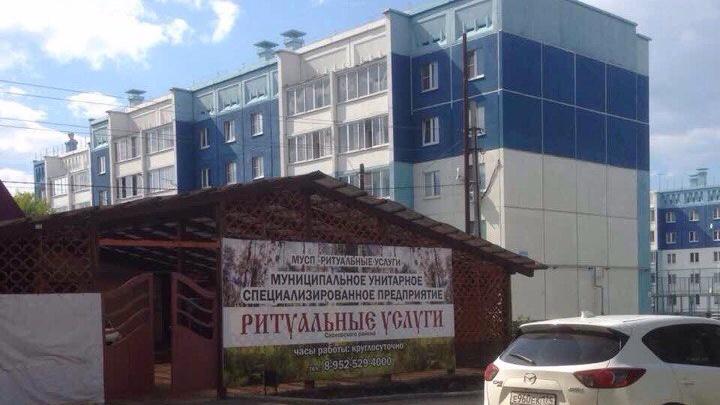 «Носят покойников туда-сюда»: жителей села под Челябинском возмутило соседство с бюро ритуальных услуг