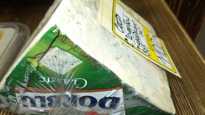 В Ярославле нашли и сожгли килограммы сыра с благородной плесенью