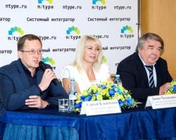 «Энтайп» займется построением качественной IT-инфраструктуры на Дону