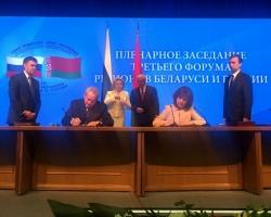 Виктор Басаргин подписал соглашение о сотрудничестве Пермского края с Республикой Беларусь