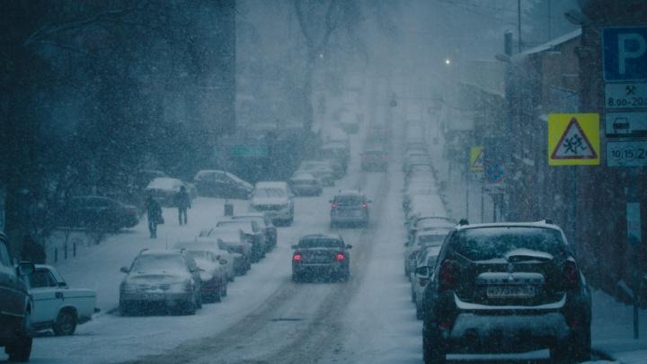 Снег, дождь и гололёд: ростовчан предупреждают об ухудшении погоды