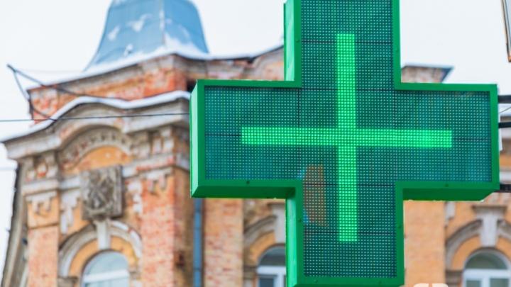 В одной из аптек Самарской области завышали цены на жизненно необходимые лекарства