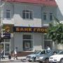 «ГЛОБЭКСу» в Ростове – четыре года