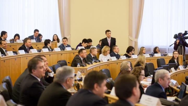 Тюменских депутатов хотят лишить льгот на санаторно-курортное лечение
