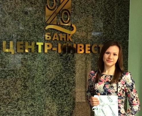 «Центр-инвест» объявил победителя «Предпринимательского всеобуча»