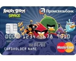 Клиенты Промсвязьбанка выбрали дизайн новых карт Angry Birds
