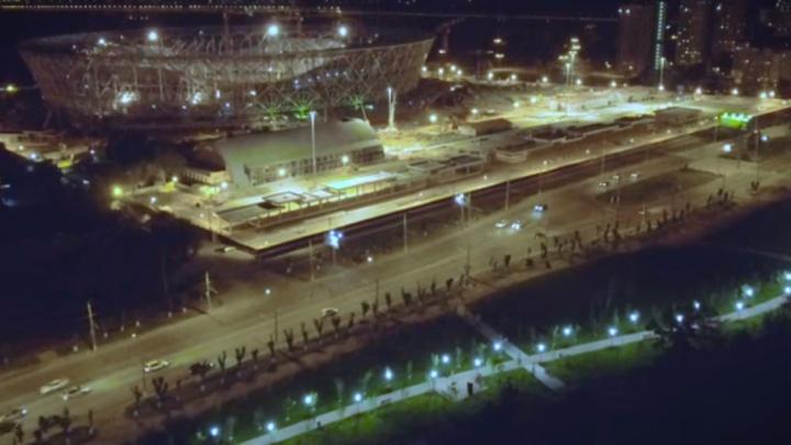 Стадион «Волгоград Арена» сняли с высоты в первую летнюю ночь
