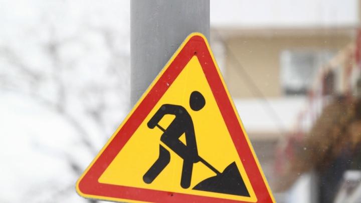В центре Ростова ограничат движение из-за обустройства платных парковок