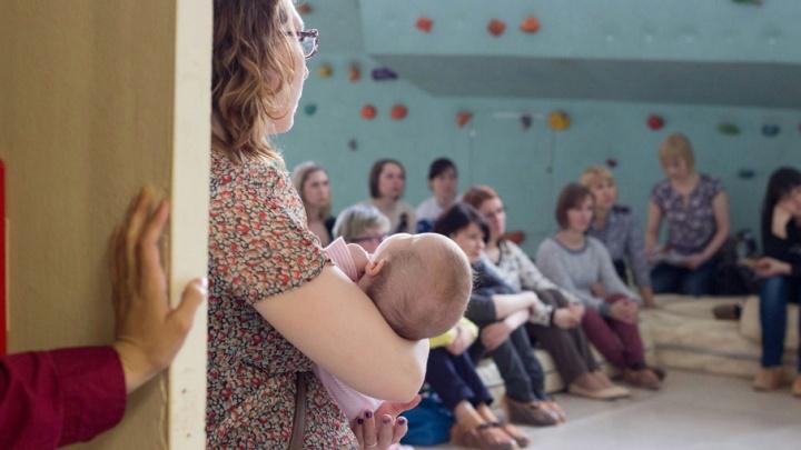 Пермячкам с маленькими детьми помогут найти новую работу и призвание
