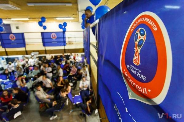 Волгоградцы отметят 100 дней до Чемпионата мира