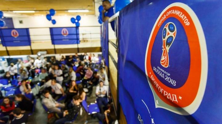 Волгоградцы за сто дней до чемпионата мира пробегут 2018 метров
