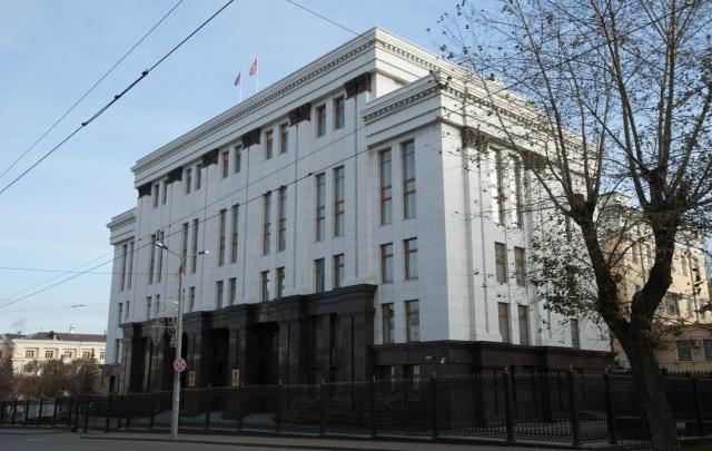 Порядок формирования Общественной палаты региона усовершенствуют