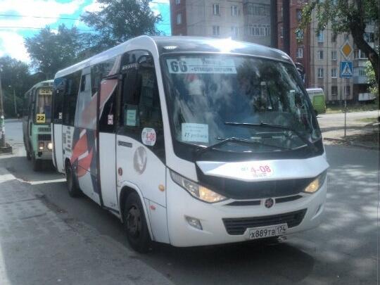 Готовьте мелочь: в челябинских автобусах снизилась стоимость проезда