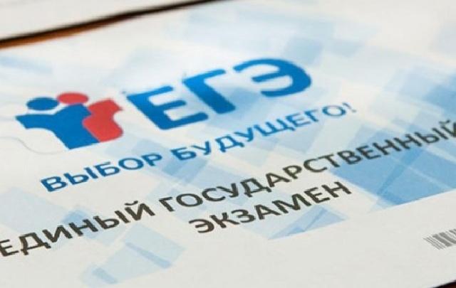 25 волгоградских выпускников написали ЕГЭ на сто баллов