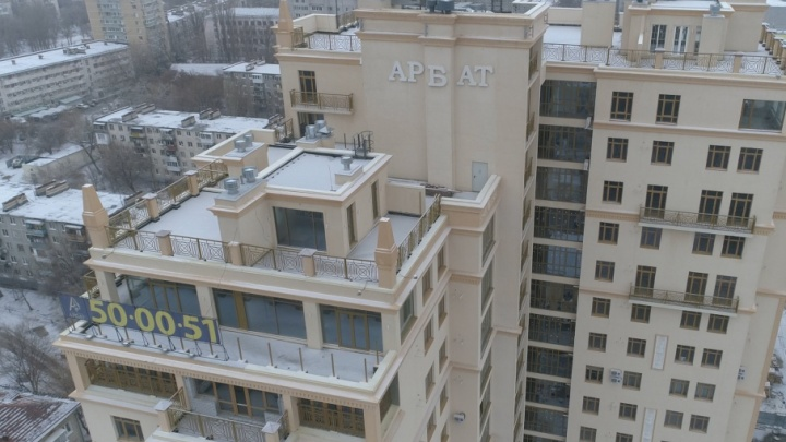 Жилой квартал «Арбат»: Новый год в новой квартире