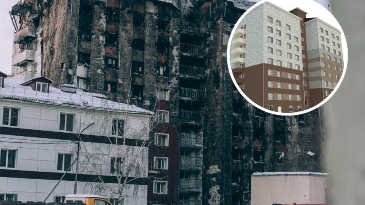 Администрация показала эскизы, как будет выглядеть после ремонта сгоревшая девятиэтажка на Олимпийской
