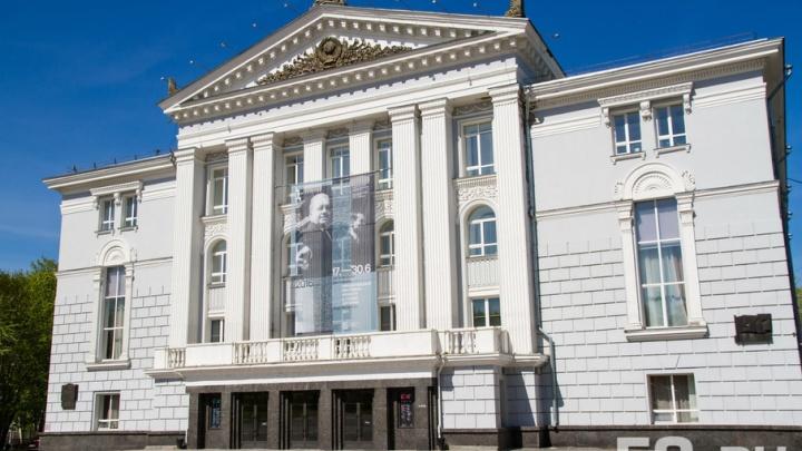 «Поставим точку»: места для пермской галереи и оперного театра выберут на городском форуме