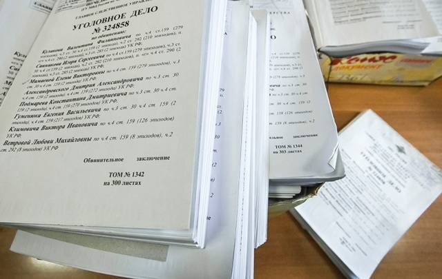 Северодвинку осудят за попытку незаконного сбыта наркотиков