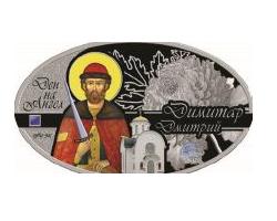 В Северный банк поступили монеты, посвященные Дню ангела