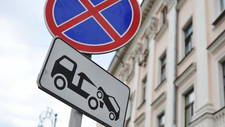 На участках улиц Орджоникидзе и Водопроводной запретили парковку